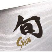 Shun-DM0706-Classic-8-Inch-Chefs-Knife-0-0