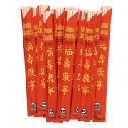Royal-Paper-Premium-Disposable-Bamboo-Chopsticks-Sleeved-and-Seperated-Set-of-100-9-0-1